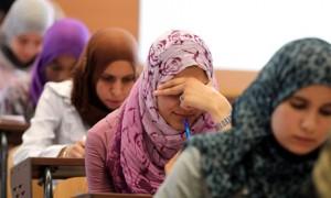 Convenio entre Canada y libia para educación virtual
